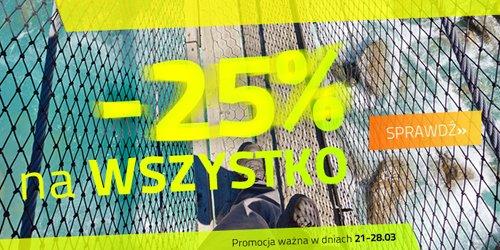 81cbbc098d59fd Promocja trwa w sklepie internetowym i w sklepach stacjonarnych. 6. W  promocji można płacić bonami upominkowymi Skalnik.
